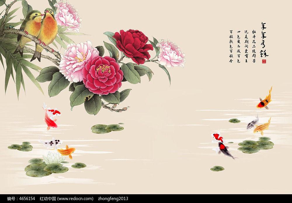 锦鲤水彩画_动物_红动手机版