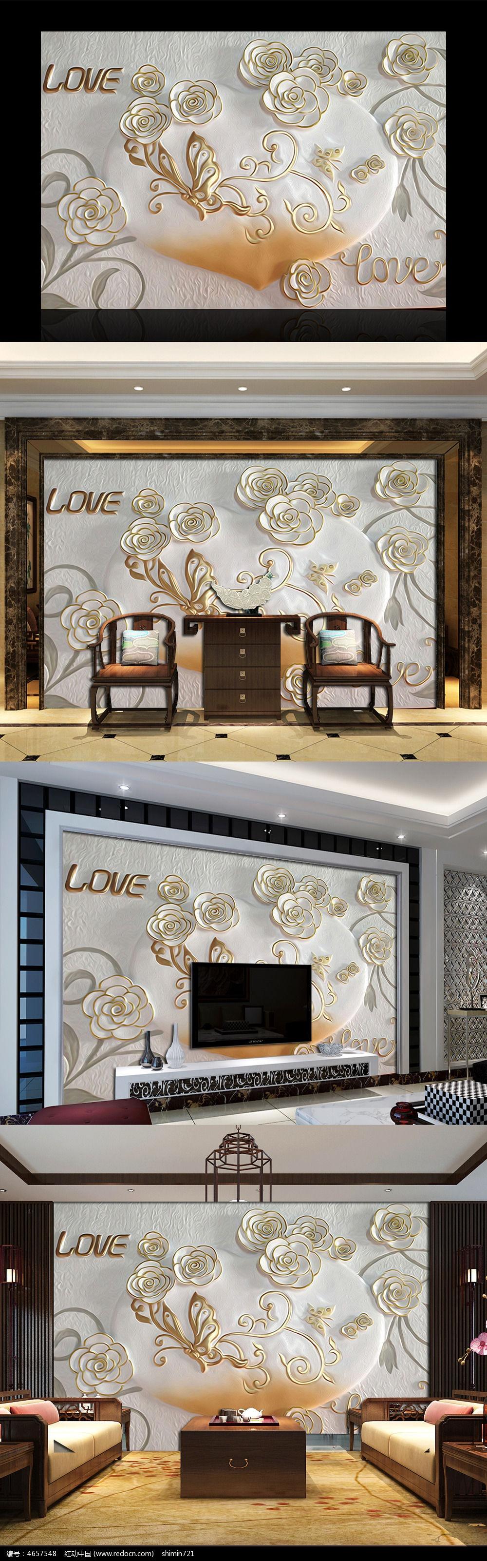 欧式花纹浮雕电视背景墙