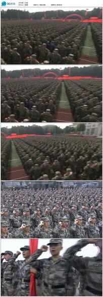 实拍部队宣誓视频