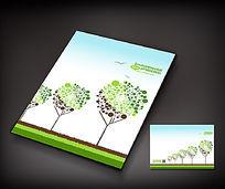 时尚环保宣传册封面设计