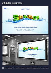 summer时尚夏日宣传海报设计