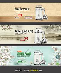 淘宝店铺豆浆机海报设计