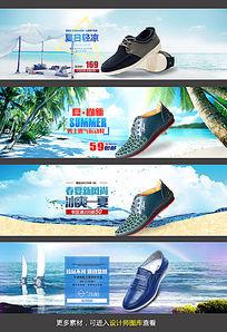 淘宝夏季男鞋促销海报