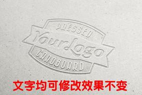 压纸板标志logo样板样式