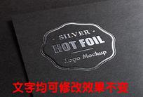银印标志LOGO效果图