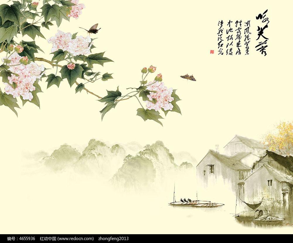 中式古典电视背景墙图片