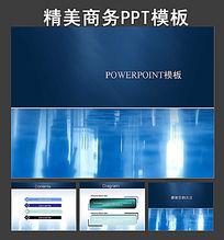 蓝色商务PPT封面背景
