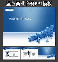蓝色商务公司PPT封面背景