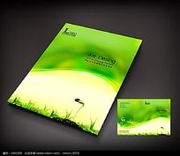 绿色清新植物画册封面设计