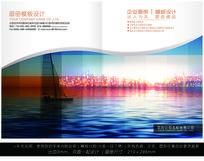 企业文化艺术宣传画册封面设计