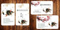 水墨金鱼复古中国风名片设计