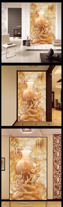 玉雕浮雕家和富贵大理石玄关门厅背景墙