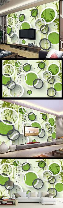 3D圆圈竹子立体电视背景墙