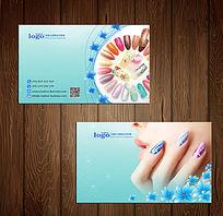 蓝色彩绘指甲美甲店名片设计