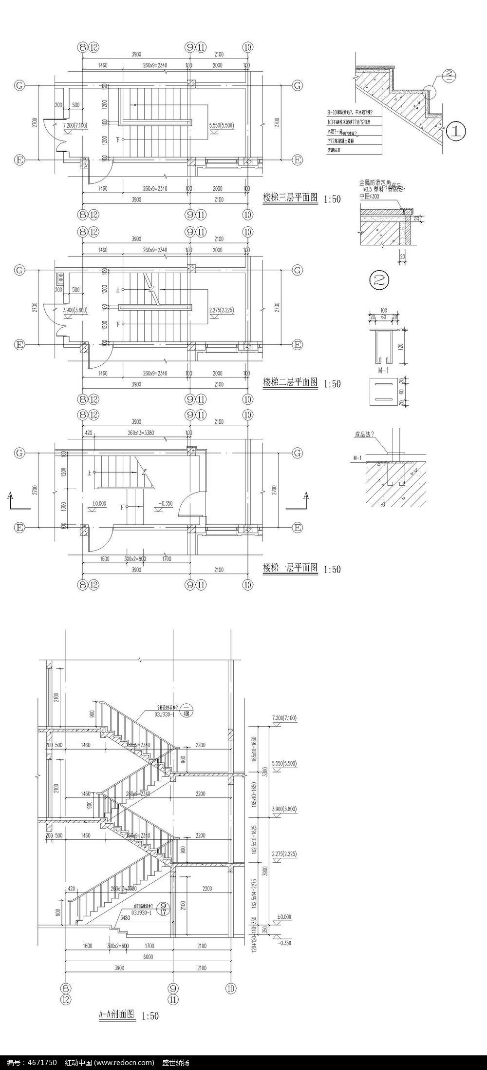 楼层电路接线图