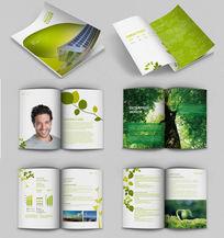 绿色能源企业画册设计