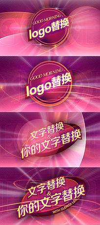 时尚电视栏目包装AE模板