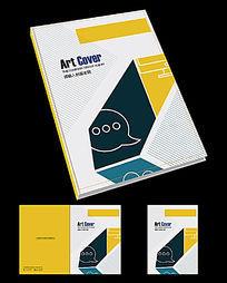微信营销风格创意封面设计