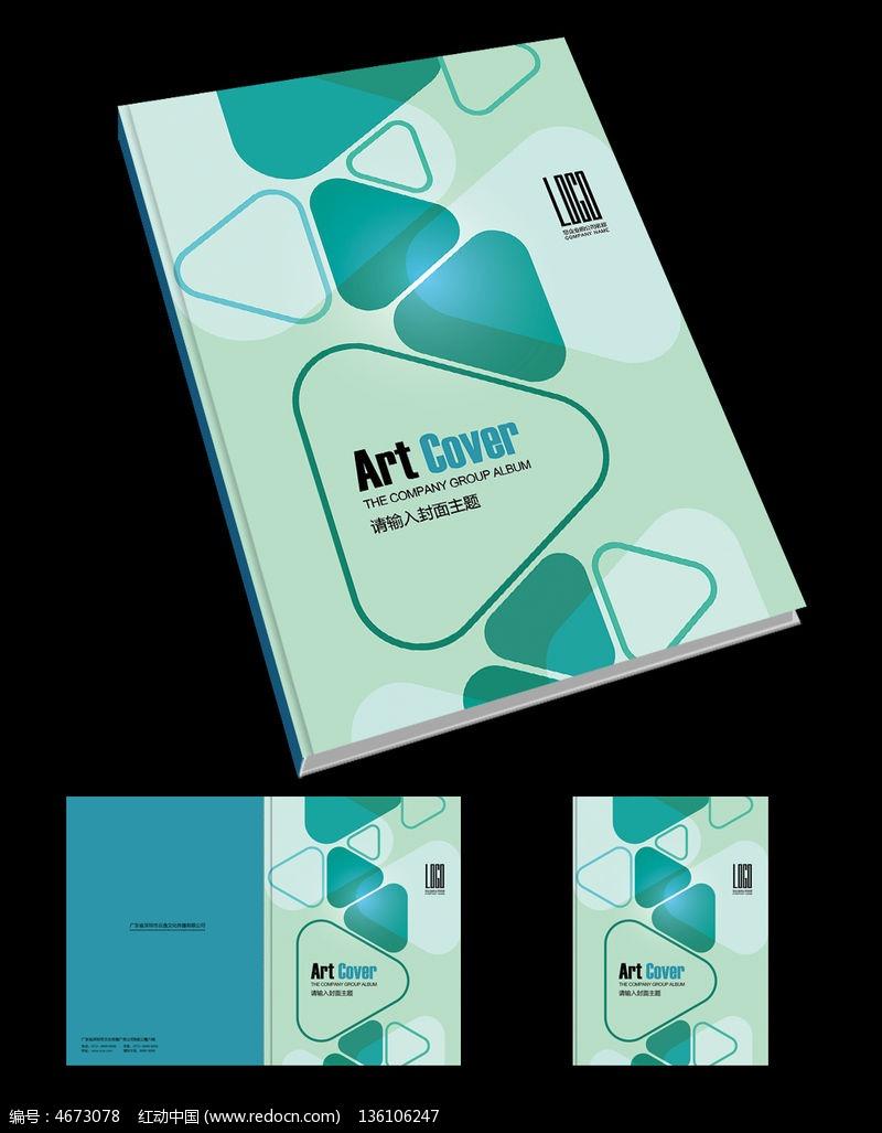 益智创意类书籍封面设计
