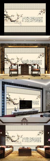 咏梅中式电视背景墙