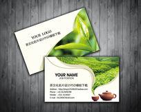 个性创意茶叶名片设计