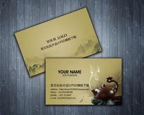 古典中国风茶名片