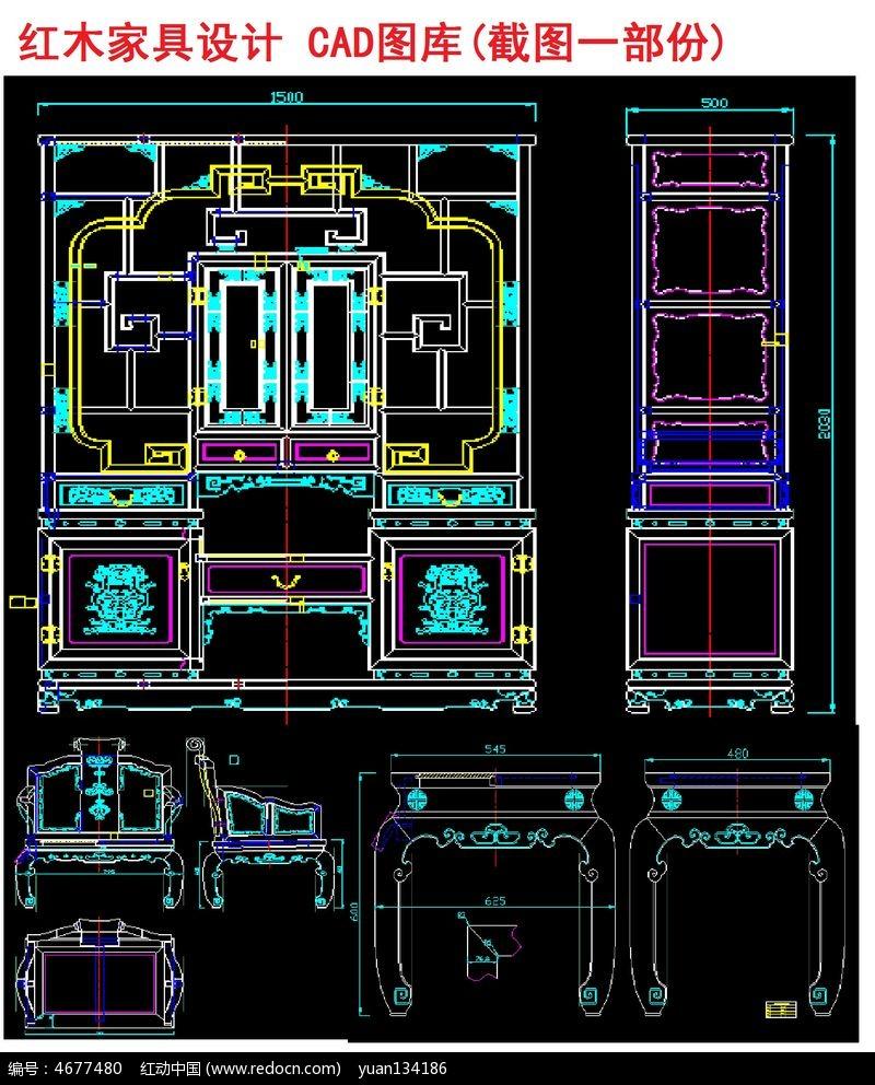 家具红木椅子CAD图纸图纸不删集掉图片