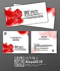 红色花朵婚礼邀请函设计
