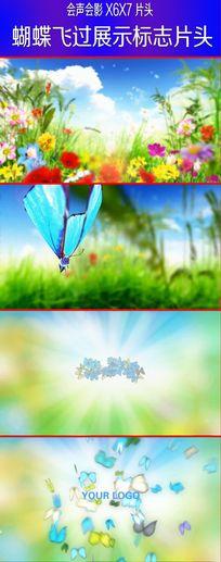 蝴蝶飞过展示标志片头