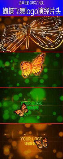 蝴蝶飞舞logo演绎会声会影片头