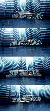科技城市企业宣传片AE模板