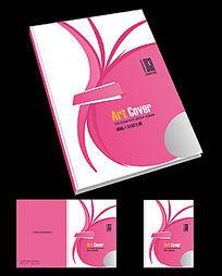 女性服装画册封面设计
