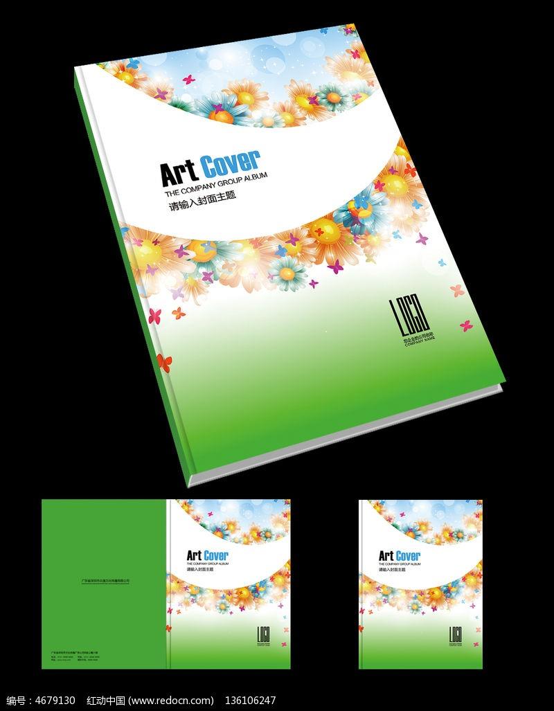 清爽花朵广告册封面设计图片