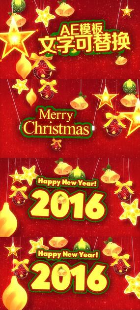 圣诞节(生日)AE模板