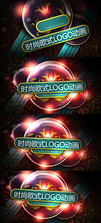 时尚欧式logo动画AE模板