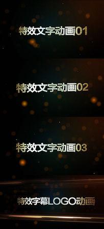特效字幕企业宣传片AE模板