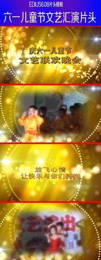 绚丽金色粒子 六一儿童节片头