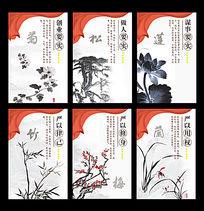 中国风三严三实宣传展板设计