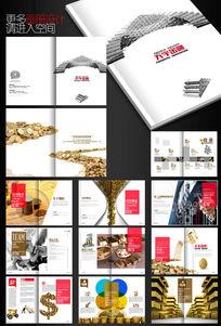 创意金融证券画册版式设计