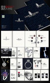 创意珠宝宣传画册设计
