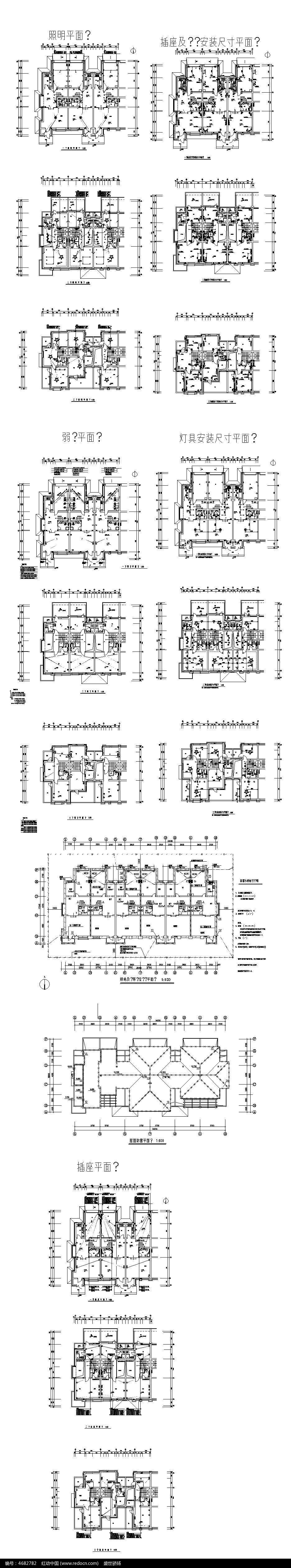 电路 电路图 电子 原理图 936_5030 竖版 竖屏