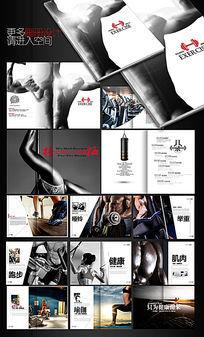 高端健身画册版式设计