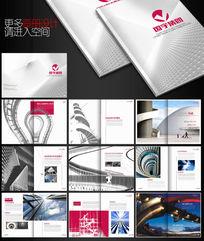 国外建筑画册设计