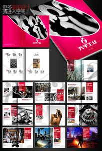 机械工业宣传册设计