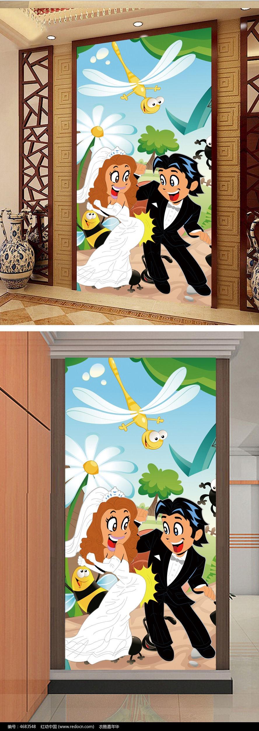 卡通装饰图片屏风