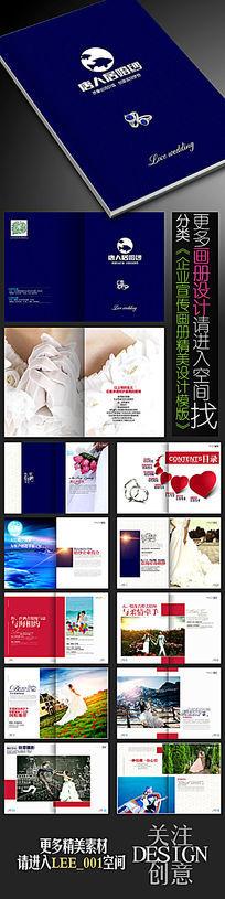 时尚婚庆婚纱宣传画册版式