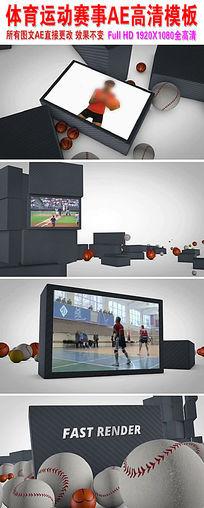 体育节目片头视频模板