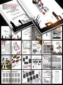 最新同学录毕业纪念册模版设计