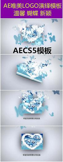 aelogo片头模板logo演绎
