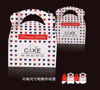 爱心蛋糕盒